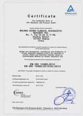 KEWEI-ISO13485-600